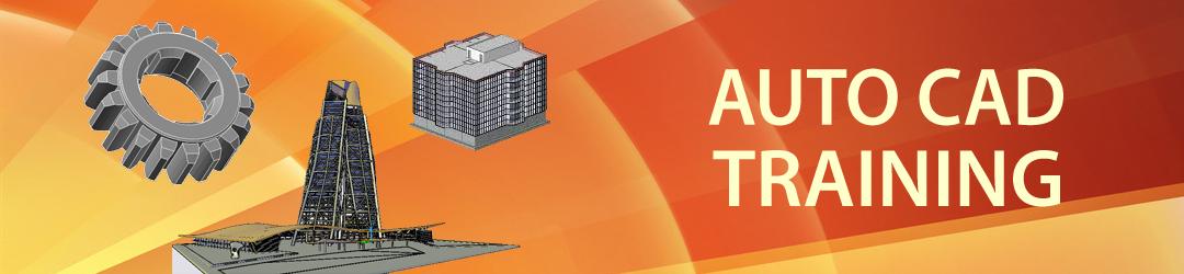 AutoCAD Training Institute in Guntur - Dream India Technologies