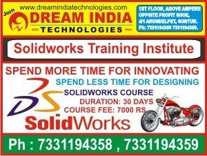 Solidworks Training Institute in Guntur, Arundelpet, Brodipet, Lakshmipuram, Vidyanagar, Narasaraopet, ongole, Ponnur, Tenali